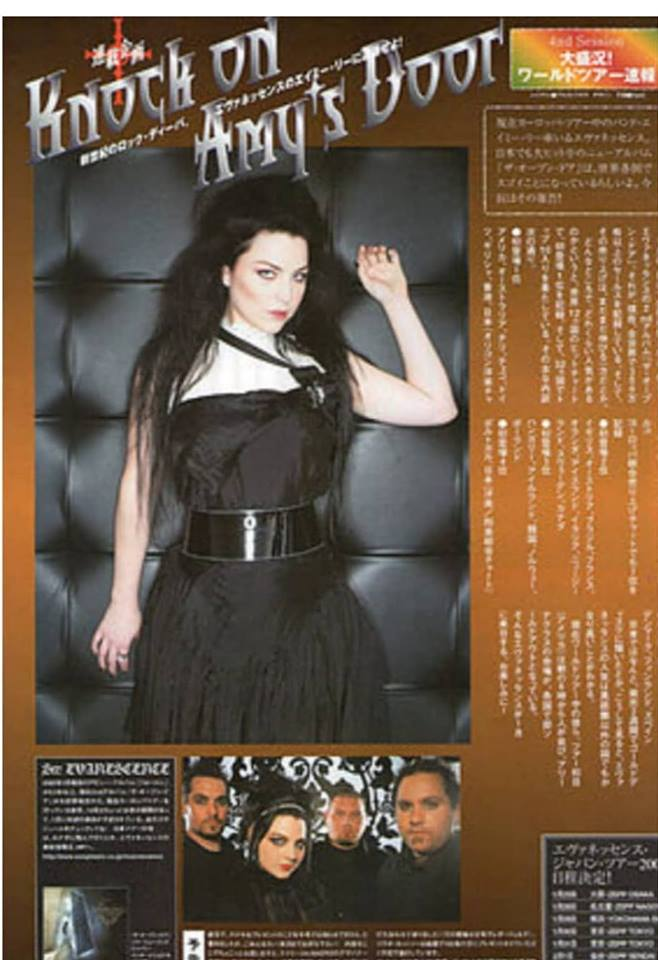 amy lee rare pics 2007 the open door japanesse magazine rare evanescence photoshoot